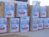 مدارس النيل تشارك الفريق الطبى بمستشفى العزل بأسوان فرحة العيد