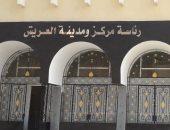 مجلس مدينة العريش يجهز لتنفيذ حملة إزالة للإشغالات بالشوارع العامة