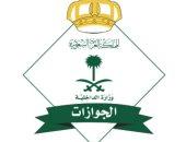الجوازات السعودية تصدر توضيحا عن تأشيرة الوافدين المنتهية خارج المملكة