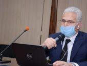17 محاضرة علمية فى اليوم الأول لمؤتمر جامعة طنطا الافتراضى