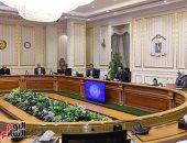 """الحكومة :تحديث التطبيق الإلكترونى """"صحة مصر"""" ومتابعة مرضى كورونا من المنازل"""