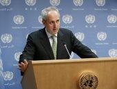 أمين عام الأمم المتحدة يعين الفريق الاستشاري لصندوق بناء السلام السادس