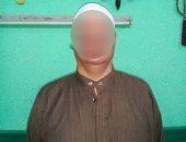 ضبط موظف بالبحيرة ادعى أنه المهدى المنتظر وروج أفكارا مغلوطة عن الإسلام