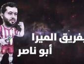 """تركى آل الشيخ يلتقى رئيس نادى النصر السابق فى مباراة التحدى بـ""""البلاى ستيشن"""""""