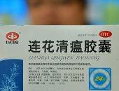 علماء صينين يروجون لعلاج بالأعشاب يخفف من أعراض كورونا