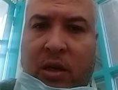 فيديو.. مدرب ناشئين المحلة يعلن إصابته بفيروس كورونا وعزله بمستشفى الصدر