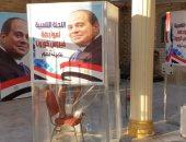البدء فى وضع بوابات تعقيم على المنشآت الحكومية فى ديرب نجم.. صور