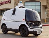 سيارات روبوتية توصل الأدوية الخاصة بالروشتات للمرضى فى تكساس