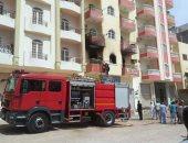 السيطرة على حريق نشب بمصنع حلويات بمدينة مشتول السوق بالشرقية