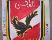 """""""الأحمدى"""" يشارك صحافة المواطن رسم لشعار نادى الأهلى وبرشلونة"""