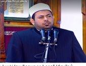 خطيب الجمعة: علينا الالتزام بتعليمات النجاة حتى نمر من الأزمة بسلام...فيديو