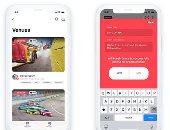 فيس بوك يطرح تطبيقا جديدا للتعليق على الأحداث المباشرة