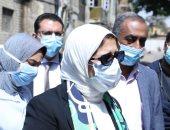 وزيرة الصحة: التوسع فى مستشفيات علاج كورونا بزيادة عددها 376 مستشفى