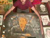 صورة.. فنان تشكيلى يشارك بصورة بالملح للفنان عادل إمام