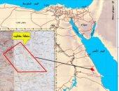 لبيريل والكورندم والجارنت فرص استثمارية تعدينية بحفافيت فى الصحراء الشرقية