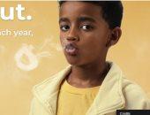 فيديو.. 5 رسائل يرسلها الأطفال للعالم لحمايتهم من منتجات التبغ