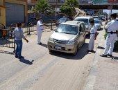 تحرير 150 محضرا للمواطنين بمدينة الحوامدية لعدم ارتداء الكمامات