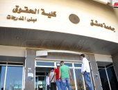 مجلس وزراء سوريا يقرر استئناف نشاط جميع العاملين فى القطاع العام غدا