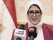وزيرة الصحة تعزل «رشا زيادة» رئيس إدارة الصيدلة وتكلف «سحر فرج»