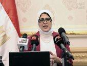 وزيرة الصحة تتوجة للفيوم لمتابعة سير مبادرة رئيس الجمهورية لعلاج الأمراض المزمنة