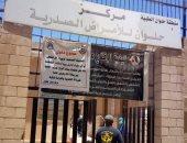 صور.. تعقيم مستشفيات الصدر والحميات وحلوان العام بالقاهرة لمواجهة كورونا