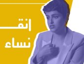 معارضة قطرية بارزة تكشف أسرار نظام تميم وتطالب بإنقاذ النساء من جرائمهم