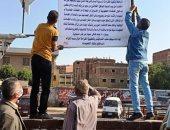 تعليق بنرات التوعية بلبس الكمامة بموقف بنها ومسطرد بشبين القناطر.. صور