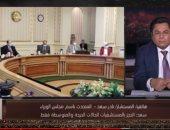 """متحدث الوزراء لـ""""خالد أبو بكر"""": عودة الطيران أول يوليو المقبل.. فيديو"""