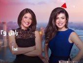 """خفة الدم والضحكة.. شاهد برومو حلقة سامح حسين في """"راجل و2 ستات"""" اليوم"""