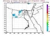 تعرف على توقعات مركز التنبؤ بوزارة الرى لحالة الطقس اليوم