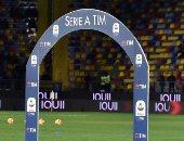 أندية إيطاليا تطلب تأجيل انطلاقة الموسم الجديد لمدة أسبوع