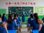 الصين تسجل 4 إصابات جديدة بفيروس كورونا خلال الـ 24 ساعة الماضية