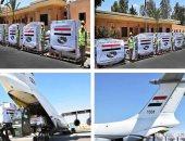 وصول طائرة مساعدات طبية مقدمة من مصر لجمهورية الكونغو الديمقراطية وزامبيا.. فيديو