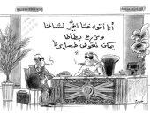 كاريكاتير صحيفة إماراتية.. كيف يمكن تعويض الخسائر بسبب كورونا؟