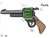 كاريكاتير صحيفة كويتية.. مسدس كورونا يقتل الجميع
