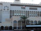 مجلس القضاء الكويتى يوافق على ترقية 17 مستشاراً إلى درجة وكيل استئناف