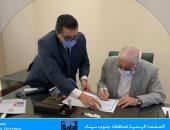 محافظ جنوب سيناء يعتمد نتيجة الشهادة الإعدادية بنسبة نجاح 99.91٪