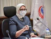 الصحة تعلن تسجيل 674 حالة إيجابية جديدة بفيروس كورونا.. و57 وفاة