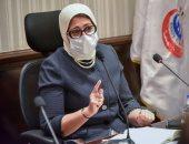 """""""الصحة """" تؤكد 93.2 % نسب الشفاء من فيروس كورونا فى مستشفيات العزل"""