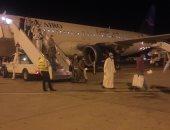 وصول رحلة طيران استثنائية تقل 165 مصريا عالقا بالكويت لمطار مرسى علم