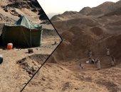 ضبط 21 طن أحجار تحتوى على خام الذهب بحوزة منقبين