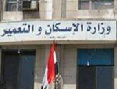 وزير الإسكان ومحافظ جنوب سيناء يتفقدان محطة تحلية نبق بشرم الشيخ لخدمة 20ألف نسمة