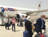 مطار مرسى علم الدولى يستقبل 7 رحلات طيران من عدة دول حول العالم