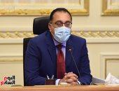 الحكومة تناقش فتح المساجد والنشاط الرياضى والطيران باجتماعها الأسبوعى