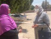 صور.. قومى المرأة بالشرقية: زرنا 933 قرية للتوعية بسبل مواجهة كورونا