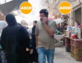 كمسرى الكمامات.. حصيلة غرامة عدم ارتداء الماسكات ربع مليون جنيه فى سوق واحد (فيديو)