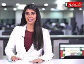 نشرة أخبار اليوم السابع: سر جثث الأطفال بترعة الأقصر..والأهلى يشن هجمة مرتدة