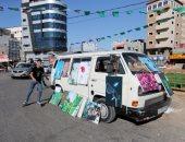 شاحنة للفن تضفى لونا على رتابة الحياة فى غزة.. صور