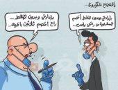 """كاريكاتير صحيفة أردنية.. """" اقتطاع رواتب كورونا مابين العاملين وأصحاب الأعمال"""""""