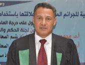 الصحافة الإلكترونية والجرائم المعلوماتية.. رسالة ماجستير للواء أحمد كساب